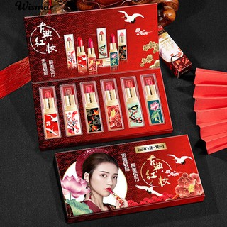 (in stock)6Pcs Chinese Style Long Lasting Moisturized Nutritious Lipstick
