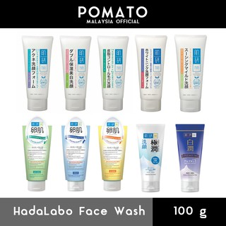 Hada Labo Face Wash HadaLabo Cleanser 100g (Whitening/Pore Refining/Sensitive/Softening/Hydration/Gokujyun/Shirojyun)