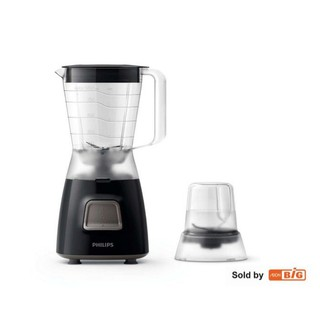 Philips Blender HR2056/00/90