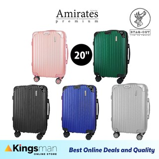 [Stag-Out] Amirates Premium Protector 20