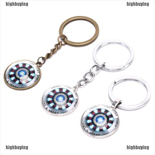 HBMY Avengers Iron Man Heart Gathering Time Gemstone Keychain Key ring Giftsjoie