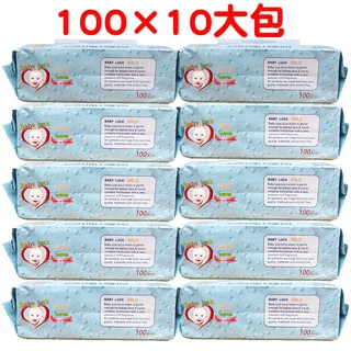 Baby wipes newborn child hand mouth special fart baby wipes home 100 * 10 big bag pumping with cover specials