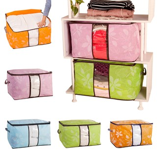 Foldable Leaf Print Quilt Blanket Clothes Storage Bag Non-Woven Pouch Organizer