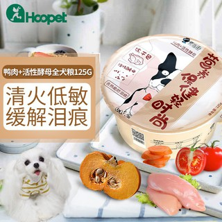 Blue wave million duck meat freeze-dried dog food law bucket than Xiong Meimao t