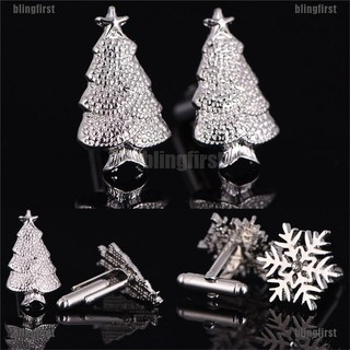 [Bling] 1Pair Christmas Trees Snowflake Cufflinks Silver Plated Men Christmas Cuff Links [First]