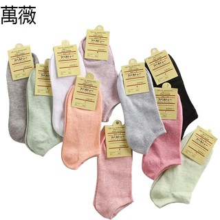 Coloured cotton stockings, women's boat stockings, candy colored women's stockings, pure invisible women's cotton stocki