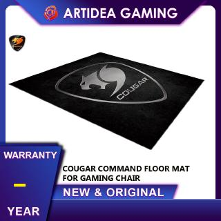 ^ COUGAR COMMAND FLOOR MAT FOR GAMING CHAIR - COMMAND FLOOR MAT