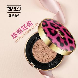 Leopard print air cushion BB cream light and thin water moisturizing natural breathable lasting concealment cream