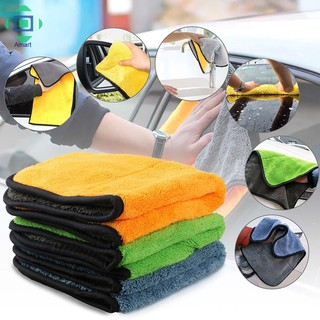 2Pcs Coral Microfiber Super Absorbent Car Cleaning Towel Wiping Cloth Car Care Tools