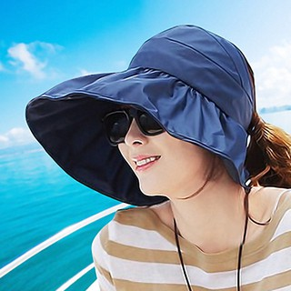 Outdoor Sun Hat┇Han edition folding sun hat female summer beach together uv ms outdoor