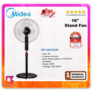 *FREE GIFT* Midea 16'' Stand Fan MF-16FS10N (3 Speed)