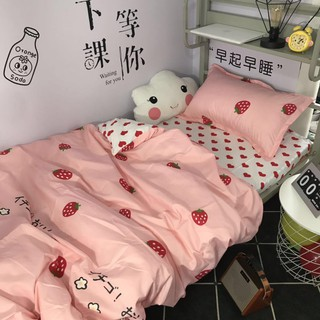 ✖Ins small web celebrity fresh strawberry bedding girl heart student dormitory bed sheet bag 4 is a three-piece