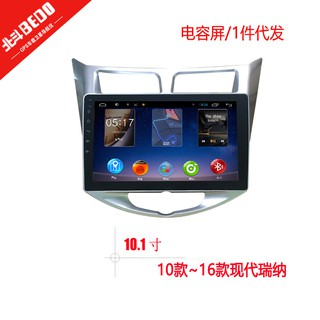 Top Deal 10-16 Hyundai Rena navigation 10 inch Android car GPS intelligent navigation reversing image WiFi4G Internet