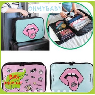 【OMB】Portable Luggage Storage cube Organizer Bag Clothes Packing bag gift