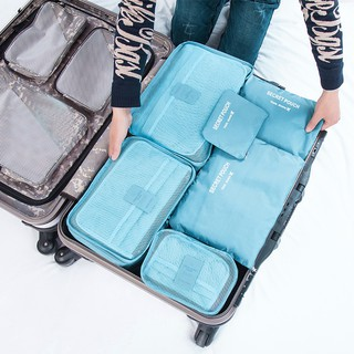 💕NL 6 Pcs Travel Organizer Bag  Square Luggage Storage Bags Clothes Pouch Case