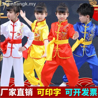 Children's costumes⊕The new children's martial arts show acrobatics drums under dragon dance lion tai chi clothing for