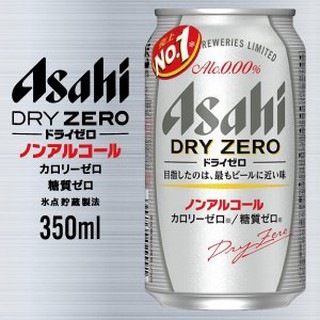 Asahi,Dry Zero, Non Alcohol Beer Drink, 350ml