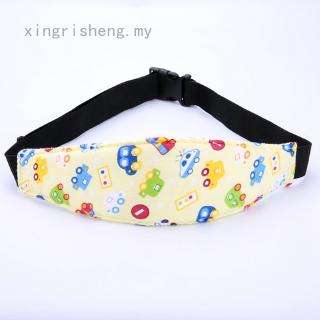 UK Adjustable Kids Safety Car Seat Travel Sleep Aid Head Strap Support