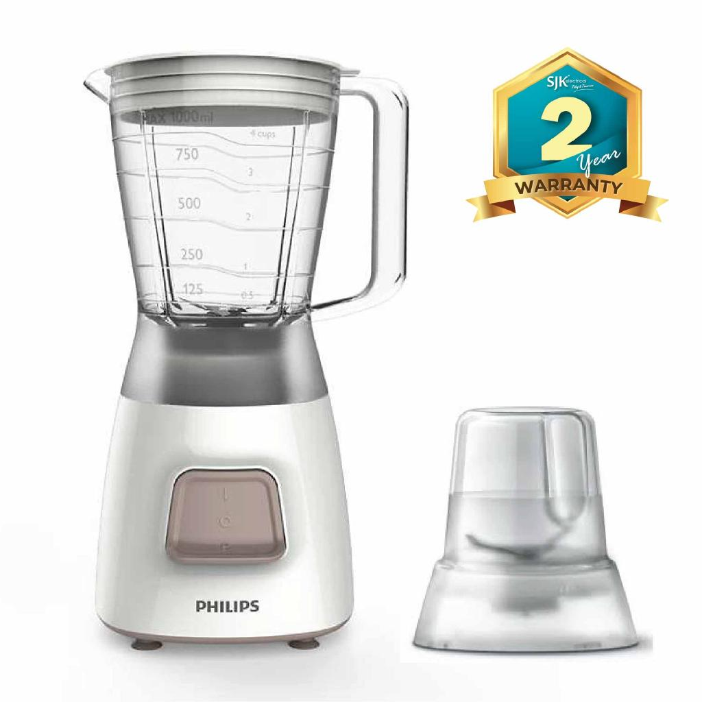 Philips Blender HR2056 (350W) 1.0L Plastic Jar