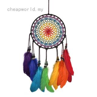 Wall Hanging Wind Bells  Feathers Catching Monternet Dream Catcher Wedding Party Decor Home Pendant Decoration
