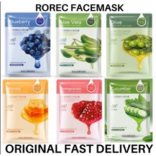 [FAST SELLING] BIOAQUA Rorec Facial Mask Natural Essence Moisturiser honey blueberry aloevera olive pomegranate cucumber