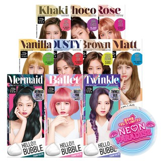mise en scene Hello Bubble Dye Hair Coloring 13 Colors, 2019 NEW 3 Colors