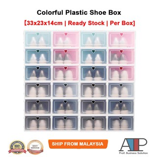 Large Foldable Storage Box Colourful Plastic Shoes Box Stackable Storage Organizer
