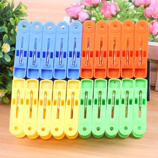 Powerful multifunctional plastic clips 20 packs windbreaker clothes clips clothes clips