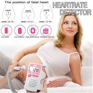LCD Fetal Doppler Detector Portable Baby Prenatal Heart Rate Monitor Heartbeat Detector Health Care Digital