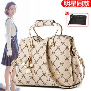 Atmospheric lady bag 2019 winter new mobile big bag fashion middle-aged female b
