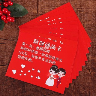 NEWWeddingSALE package full grooms props block game card, welcome to kiss the product door wedding. 62537