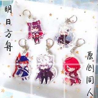 Ark Acrylic Key Ring Angel Two Dimensions Anime Cosplay