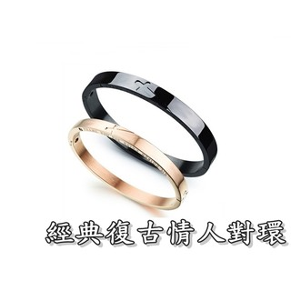 316 small shop b210 premium stainless steel lover pair ring - classic vintage