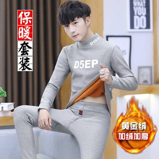 Warm Kung Fu thermal underwear men plus velvet thick Korean Slim student youth season bottoming shirt thermal clothing s
