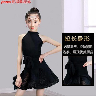 girls latin dance skirt children's high-end game dress girls practice