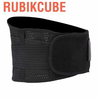 Rubikcube Lower Back Brace Support Belt Care Lumbar for Pain Relief and Injury Prevention