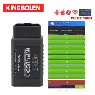 ELM327 Wifi USB Scanner Real V2.1 FTDI RS232 + PIC18F25K80 OBDII Car Diagnostic Scanner Android/IOS/PC OBD2