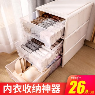 Receive a caseUnderwear collection box drawer-type panties socks split the of god in wardrobe three-in-one bra finishing