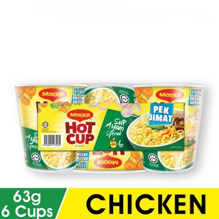 Maggi Hot Cup Chicken (6 Cups x 63g)
