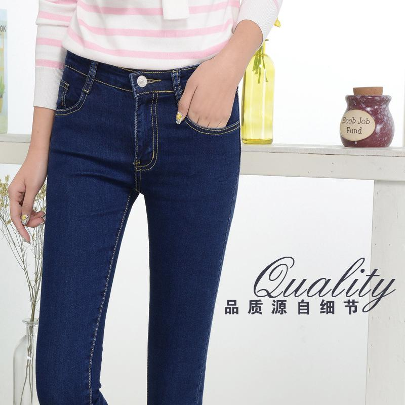 Korean-Style Cropped High-Rise Jeans Female Slim Was Thin Pants Feet