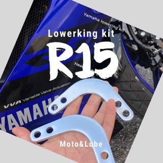 Yamaha R15 V3 Lowering kit heavy duty