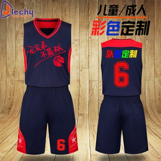 ◈Group-buying basketball training camp suit male adult child and adolescent shirt match custom printed font size