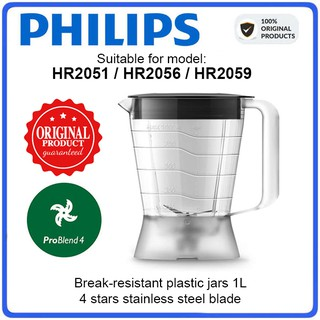 Philips Replacement Jar 1L With Blade & Cover for HR2051, HR2056 & HR2059 (Color Random)