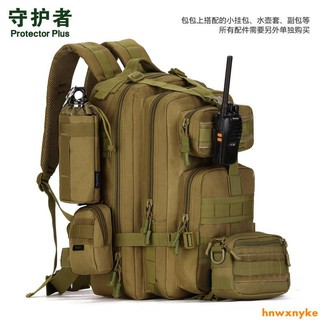 Keeper Climbing Travel Backpack New Korean Large Capacity