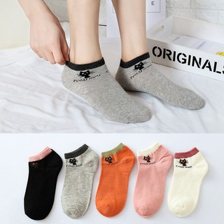 11.11 Limit TimeWomen Men Cartoon Cotton Socks Harajuku Cute Fashion Casual Sports Ankle Socks