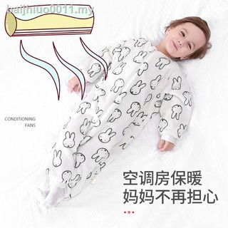 baby sleeping bags△Baby coral in the fall and winter of flannel bag a pullover thickening children points leg kick i