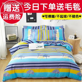 ▫Nordic ins 4 times the wind upset grinding supplies on double bed sheet bedding bag three four-piece special offer a