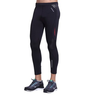 LEEVY Men's X-DRY Compression Professional Running Tights (Black)