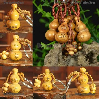 DecorationSoar 1 Pcs Gourd Craft Keychain Mahogany Chinese Traditional Fortune Keyring Decor