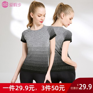 Yoga ClothingLove free time step yoga coat female sports gym running pants in spring and summer with short sleeves sl